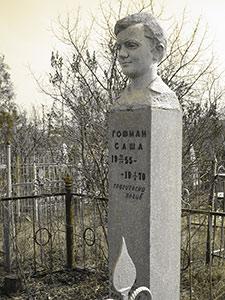 изготовление надгробий герма