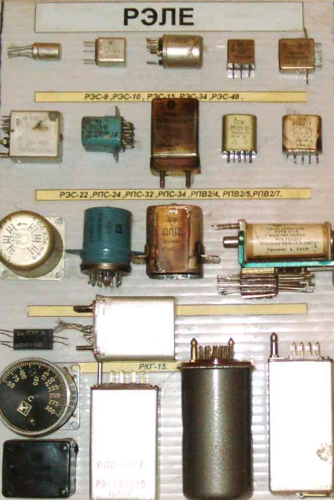 Скупка конденсатор к73 17